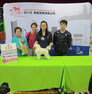 Certification In Taiwan